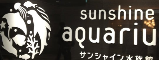 Sunshine Aquarium is one of Locais curtidos por Masahiro.