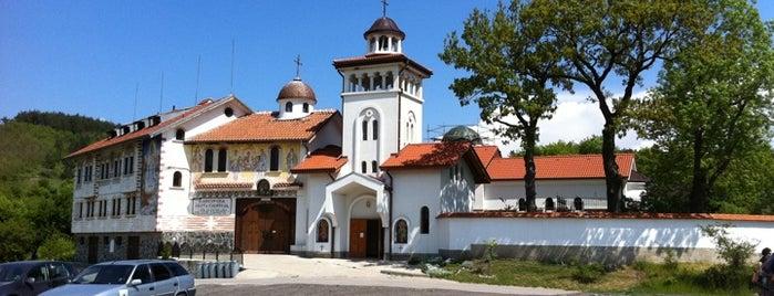 Клисурски манастир Света Петка Параскева is one of Locais curtidos por Martin.