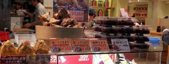551蓬莱 大阪空港「飲茶CAFE」店 is one of สถานที่ที่ @ ถูกใจ.