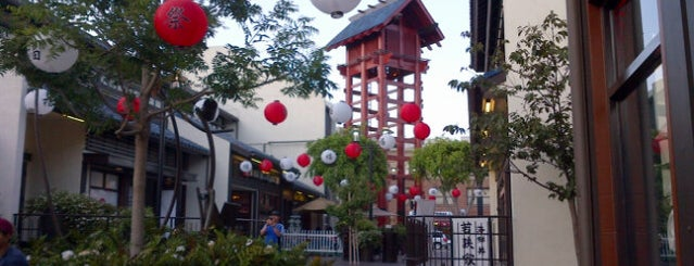 Little Tokyo Mall is one of Los angeles/pasadena.