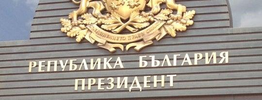 Президентство на Република България is one of Tempat yang Disukai 83.