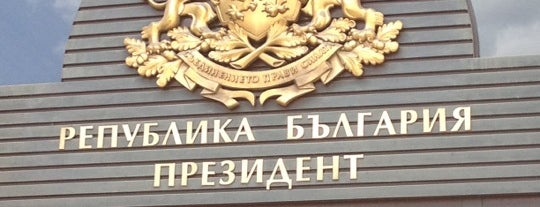 Президентство на Република България is one of Posti che sono piaciuti a 83.