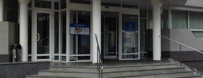 Медицинский центр в Коломенском is one of Раз.