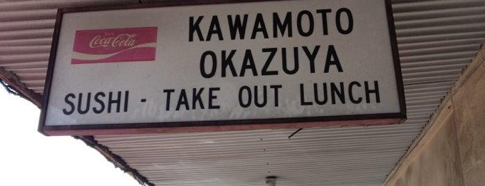 Kawamotos Vegetable Store is one of Big Island.