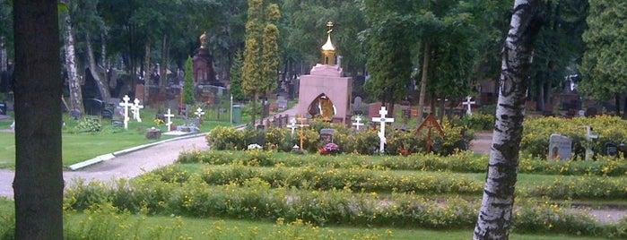 Helsingin ortodoksinen hautausmaa is one of Lieux qui ont plu à Carl.