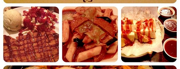 Charim Korean restaurant is one of Louisville Yum.