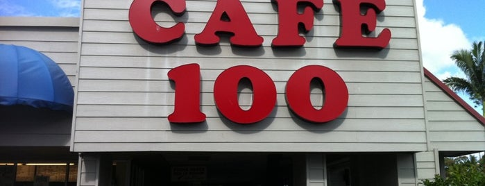 Cafe 100 is one of Enjoy the Big Island like a local.