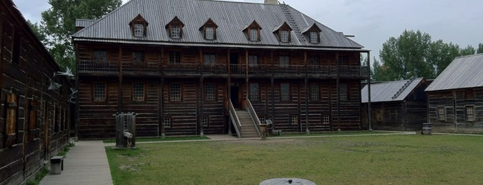 Fort Edmonton Park is one of Canada.