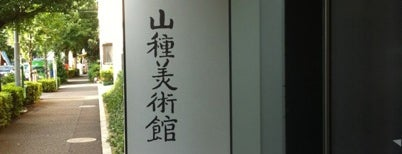 Locais salvos de コマシちゃん