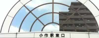 Ozaku Station is one of JR 미나미간토지방역 (JR 南関東地方の駅).