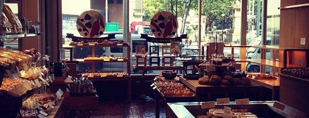AOYAMA ANDERSEN is one of Bakery.