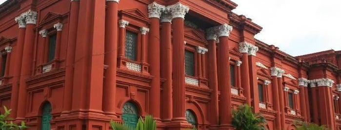 Venkatappa Art Gallery is one of Bengaluru, India.