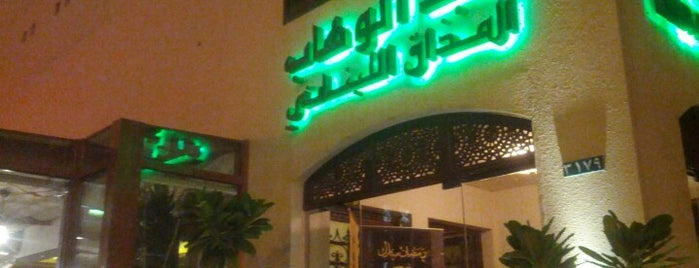 Abdel Wahab is one of Restaurants in Riyadh.
