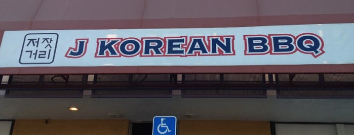 J Korean BBQ is one of Locais salvos de Ben.