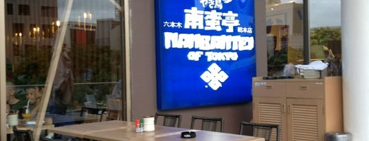 Nanbantei of Tokyo is one of Shank : понравившиеся места.