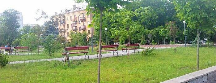 Сквер біля кінотеатру «Жовтень» is one of Киев.