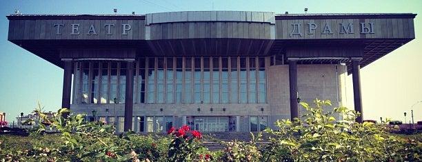 Томский Театр Драмы is one of Posti che sono piaciuti a Elena.