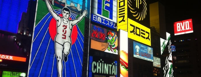 Dotonbori Glico Sign is one of Osaka.