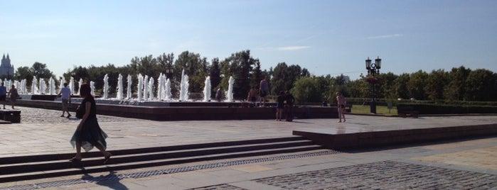Parque de la Victoria is one of Moscow - Kelifestyle.