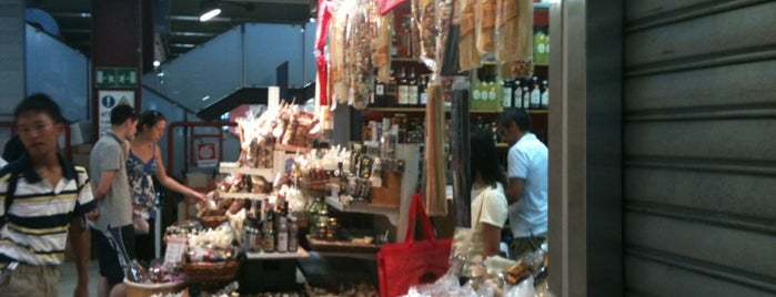 Mercato Centrale is one of Food in Firenze.