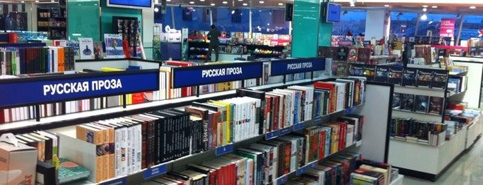 Республика* is one of Tempat yang Disukai Katya.