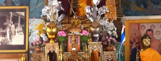Wat Chai Prakiat is one of Thai Flowers.