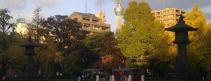 横網町公園 is one of いだてん ゆかりのスポット.