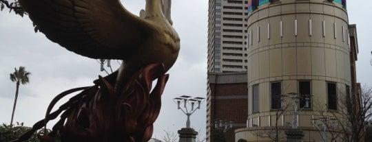 手塚治虫記念館 is one of Japan.
