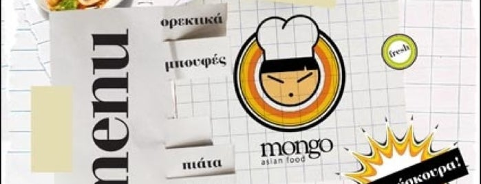 Mongo is one of Athens.