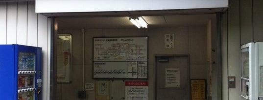 Shōwajima Station (MO05) is one of Orte, die Dan gefallen.