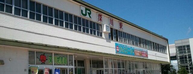 Fukagawa Station (A24) is one of JR 홋카이도역 (JR 北海道地方の駅).