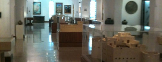 Bait Al Zubair Museum is one of Muscat.