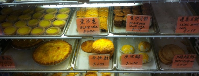 Wing Lee Bakery 永利饼家 is one of Bay Area Restaurants I Want To Go To.