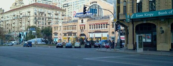 Бессарабська площа is one of Kyiv #4sqCities.