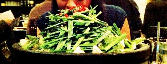Hakata Tonton is one of Hungry in Lower Manhattan.