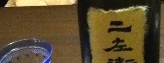 九頭龍蕎麦 本店 is one of 東京ココに行く! Vol.43.