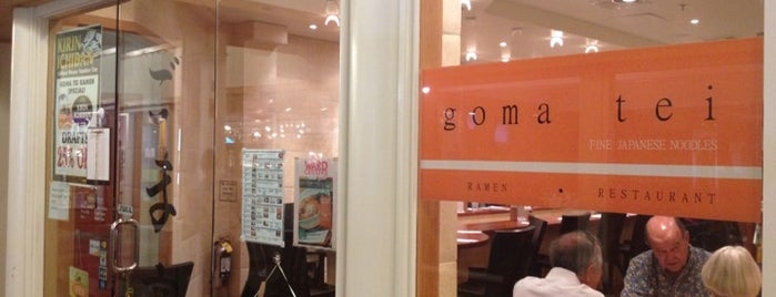 Goma Tei is one of Onolicious Oahu.
