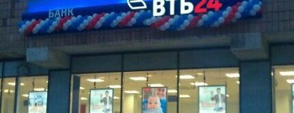 ВТБ is one of Tempat yang Disukai Сергей.