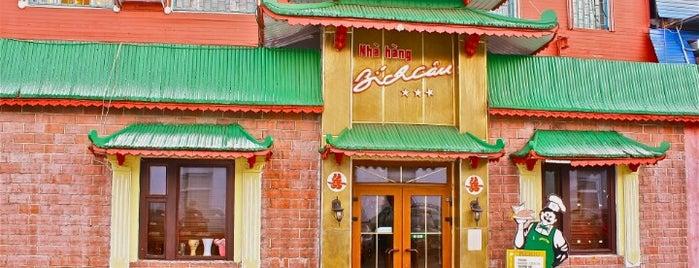 Bich Cau is one of Еда в Москве и рядом.