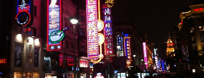 Nanjing Road Pedestrian Street is one of Shanghai.