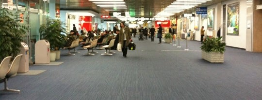 가고시마 공항 (KOJ) is one of World Airports.