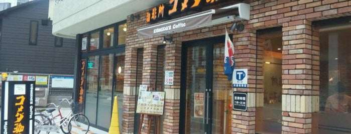 Komeda's Coffee is one of ノマドスポット in 名古屋.