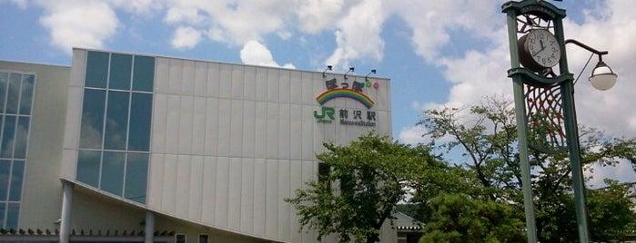 前沢駅 is one of JR 키타토호쿠지방역 (JR 北東北地方の駅).