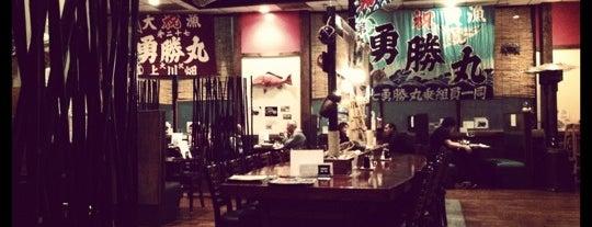 Ebisu Japanese Tavern is one of california.