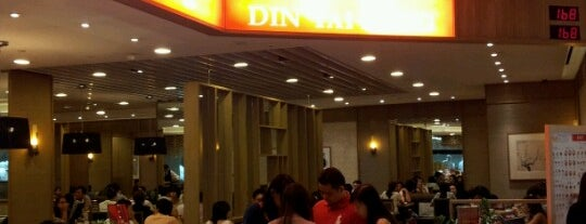Din Tai Fung 鼎泰豐 is one of Yuryさんのお気に入りスポット.