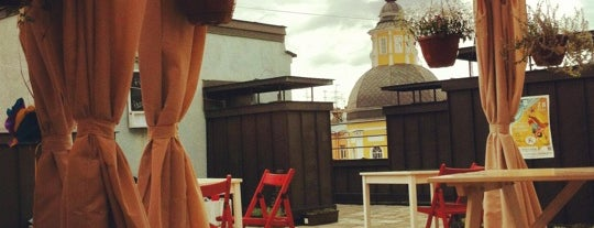 Lemonade Roof is one of Спб.