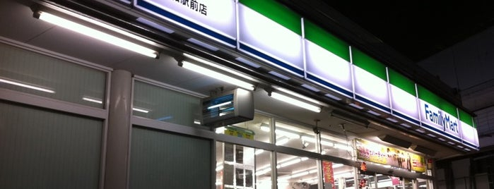FamilyMart is one of Lieux qui ont plu à Tomato.