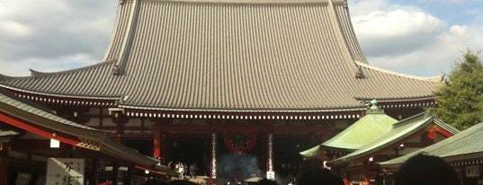Senso-ji Temple is one of 浅草七福神めぐり.