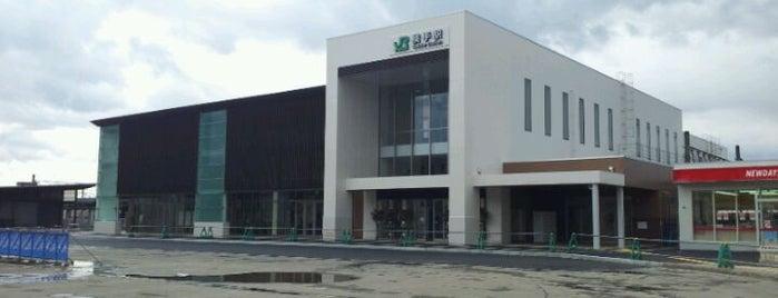 横手駅 is one of JR 키타토호쿠지방역 (JR 北東北地方の駅).