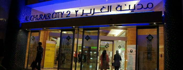 Al Ghurair Centre is one of favorite Malls.